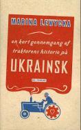 Forside fra bogen En kort gennemgang af traktorens historie på ukrainsk